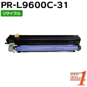 【即納品】エヌイーシー用 PR-L9600C-31 / PRL9600C-31 / PRL9600C31 リサイクルドラムカートリッジ