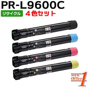 【即納品】【4色セット】エヌイーシー用 PR-L9600C-19 PR-L9600C-18 PR-L9600C-17 PR-L9600C-16 (PR-L9600C-14 PR-L9600C-13 PR-L9600C-12 PR-L9600C-11の大容量) リサイクルトナーカートリッジ