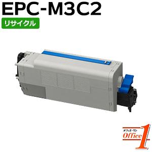 【即納品】EPC-M3C2 / EPCM3C2 EPトナーカートリッジ (EPC-M3C1の大容量) リサイクルトナーカートリッジ 【沖縄・離島 お届け不可】