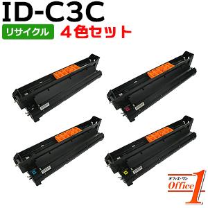 【現物再生品】【4色セット】ID-C3CK ID-C3CC ID-C3CM ID-C3CY イメージドラム リサイクルドラムカートリッジ