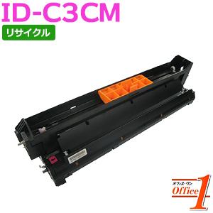 【現物再生品】ID-C3CM / IDC3CM マゼンタ イメージドラム リサイクルドラムカートリッジ
