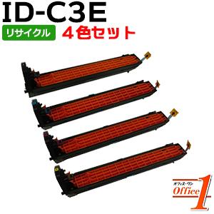 【即納品】【4色セット】ID-C3EK ID-C3EC ID-C3EM ID-C3EY イメージドラム リサイクルドラムカートリッジ
