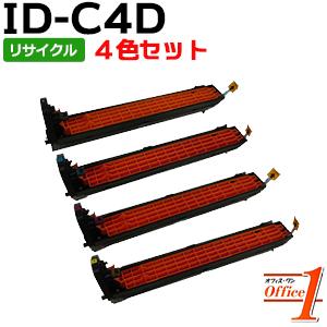 【即納品】【4色セット】ID-C4DK ID-C4DC ID-C4DM ID-C4DY イメージドラム リサイクルドラムカートリッジ