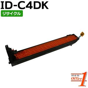 【即納品】ID-C4DK / IDC4DK イメージドラム ブラック リサイクルドラムカートリッジ