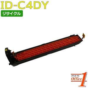 【即納品】ID-C4DY / IDC4DY イメージドラム イエロー リサイクルドラムカートリッジ