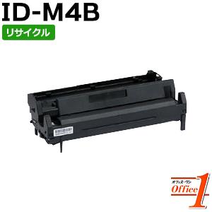 【現物再生品】ID-M4B / IDM4B イメージドラム リサイクルドラムカートリッジ