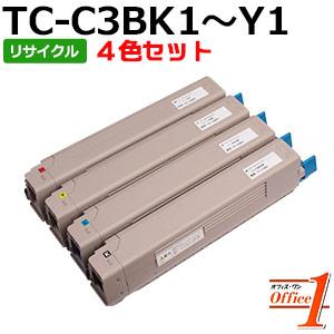 【現物再生品】【4色セット】TC-C3BK1 TC-C3BC1 TC-C3BM1 TC-C3BY1 リサイクルトナーカートリッジ 【沖縄・離島 お届け不可】