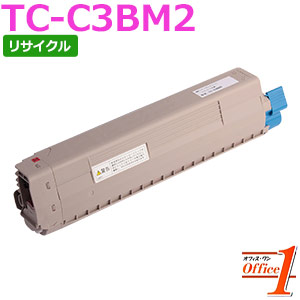 【現物再生品】TC-C3BM2 / TCC3BM2 マゼンタ (TC-C3BM1の大容量) リサイクルトナーカートリッジ 【沖縄・離島 お届け不可】