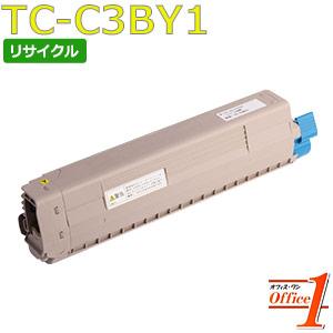【現物再生品】TC-C3BY1 / TCC3BY1 イエロー リサイクルトナーカートリッジ 【沖縄・離島 お届け不可】
