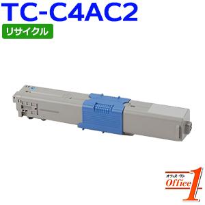 【即納品】TC-C4AC2 / TCC4AC2 シアン (TC-C4AC1の大容量) リサイクルトナーカートリッジ