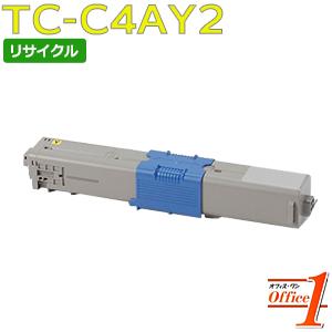 【即納品】TC-C4AY2 / TCC4AY2 イエロー (TC-C4AY1の大容量) リサイクルトナーカートリッジ