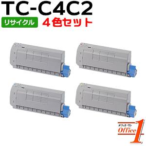 【即納品】【4色セット】TC-C4CK2 TC-C4CC2 TC-C4CM2 TC-C4CY2 (TC-C4C1の大容量) リサイクルトナーカートリッジ