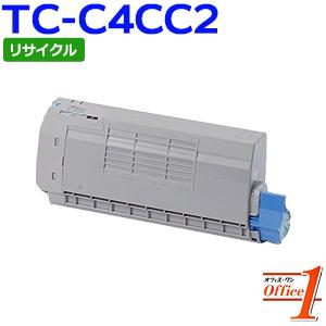 【即納品】TC-C4CC2 / TCC4CC2 シアン (TC-C4CC1の大容量) リサイクルトナーカートリッジ