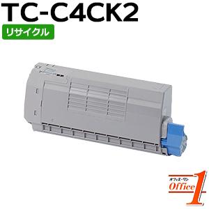 【即納品】TC-C4CK2 / TCC4CK2 ブラック (TC-C4CK1の大容量) リサイクルトナーカートリッジ 【沖縄・離島 お届け不可】