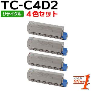 【即納品】【4色セット】TC-C4DK2 TC-C4DC2 TC-C4DM2 TC-C4DY2 (TC-C4D1の大容量) リサイクルトナーカートリッジ