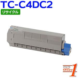 【即納品】TC-C4DC2 / TCC4DC2 シアン (TC-C4DC1の大容量) リサイクルトナーカートリッジ