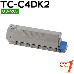【即納品】TC-C4DK2 / TCC4DK2 ブラック (TC-C4DK1の大容量) リサイクルトナーカートリッジ