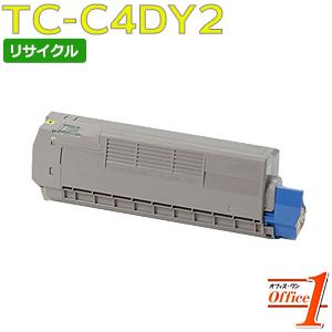 【即納品】TC-C4DY2 / TCC4DY2 イエロー (TC-C4DY1の大容量) リサイクルトナーカートリッジ