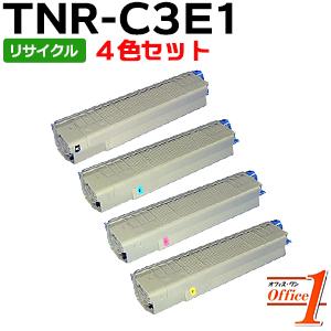 【即納品】【4色セット】TNR-C3EK1 TNR-C3EC1 TNR-C3EM1 TNR-C3EY1 リサイクルトナーカートリッジ 【沖縄・離島 お届け不可】