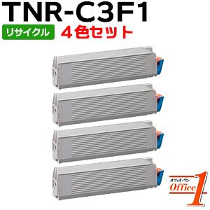 【即納品】【4色セット】TNR-C3FK1 TNR-C3FC1 TNR-C3FM1 TNR-C3FY1 リサイクルトナーカートリッジ