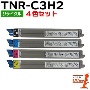 【即納品】【4色セット】TNR-C3HK2 TNR-C3HC2 TNR-C3HM2 TNR-C3HY2 (TNR-C3H1の大容量) リサイクルトナーカートリッジ 【沖縄・離島 お届け不可】