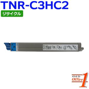 【即納品】TNR-C3HC2 / TNRC3HC2 シアン (TNR-C3HC1の大容量) リサイクルトナーカートリッジ 【沖縄・離島 お届け不可】