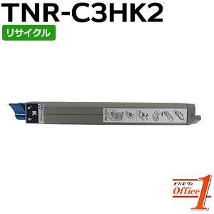 【スーパーSALE期間 20%OFF特価】 【即納品】TNR-C3HK2 / TNRC3HK2 ブラック (TNR-C3HK1の大容量) リサイクルトナーカートリッジ 【沖縄・離島 お届け不可】