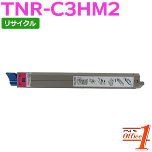【即納品】TNR-C3HM2 / TNRC3HM2 マゼンタ (TNR-C3HM1の大容量) リサイクルトナーカートリッジ