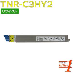 【即納品】TNR-C3HY2 / TNRC3HY2 イエロー (TNR-C3HY1の大容量) リサイクルトナーカートリッジ 【沖縄・離島 お届け不可】