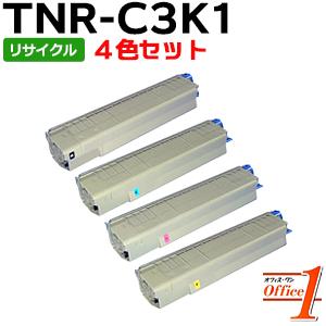 【即納品】【4色セット】TNR-C3KK1 TNR-C3KC1 TNR-C3KM1 TNR-C3KY1 リサイクルトナーカートリッジ 【沖縄・離島 お届け不可】