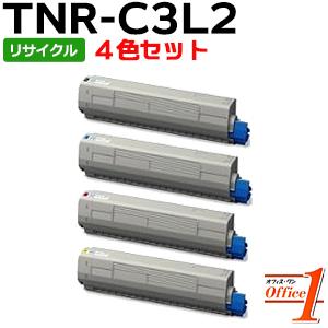 【スーパーSALE期間 20%OFF特価】 【即納品】【4色セット】TNR-C3LK2 TNR-C3LC2 TNR-C3LM2 TNR-C3LY2 (TNR-C3L1の大容量) リサイクルトナーカートリッジ 【沖縄・離島 お届け不可】
