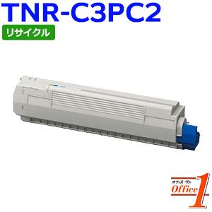 【即納品】TNR-C3PC2 / TNRC3PC2 シアン (TNR-C3PC1の大容量) リサイクルトナーカートリッジ