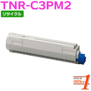 【即納品】TNR-C3PM2 / TNRC3PM2 マゼンタ (TNR-C3PM1の大容量) リサイクルトナーカートリッジ