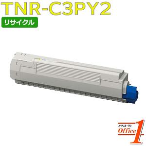 【即納品】TNR-C3PY2 / TNRC3PY2 イエロー (TNR-C3PY1の大容量) リサイクルトナーカートリッジ