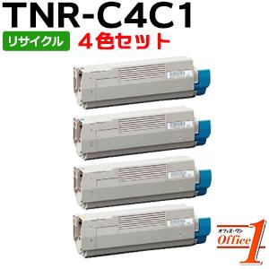 【即納品】【4色セット】TNR-C4CK1 TNR-C4CC1 TNR-C4CM1 TNR-C4CY1 リサイクルトナーカートリッジ