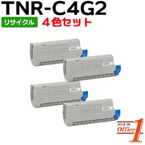 【即納品】【4色セット】TNR-C4GK2 TNR-C4GC2 TNR-C4GM2 TNR-C4GY2 (TNR-C4G1の大容量) リサイクルトナーカートリッジ 【沖縄・離島 お届け不可】