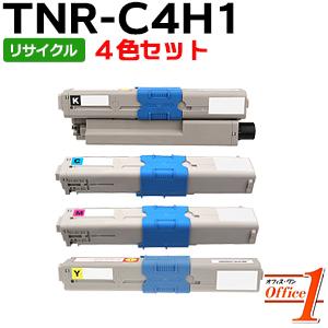 【即納品】【4色セット】TNR-C4HK1 TNR-C4HC1 TNR-C4HM1 TNR-C4HY1 リサイクルトナーカートリッジ