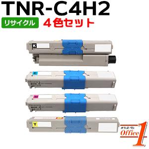 【即納品】【4色セット】TNR-C4HK2 TNR-C4HC2 TNR-C4HM2 TNR-C4HY2 (TNR-C4H1の大容量) リサイクルトナーカートリッジ 【沖縄・離島 お届け不可】
