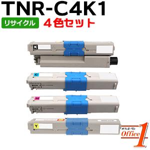 【即納品】【4色セット】TNR-C4KK1 TNR-C4KC1 TNR-C4KM1 TNR-C4KY1 リサイクルトナーカートリッジ 【沖縄・離島 お届け不可】