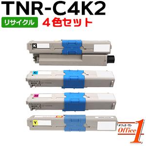 【即納品】【4色セット】TNR-C4KK2 TNR-C4KC2 TNR-C4KM2 TNR-C4KY2 (TNR-C4K1の大容量) リサイクルトナーカートリッジ 【沖縄・離島 お届け不可】