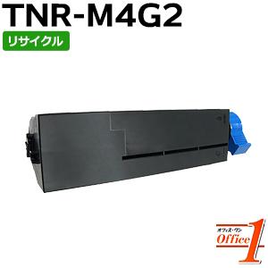 【即納品】TNR-M4G2 / TNRM4G2 (TNR-M4G1の大容量) リサイクルトナーカートリッジ