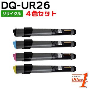 【即納品】【4色セット】パナソニック用 DQ-UR26K DQ-UR26C DQ-UR26M DQ-UR26Y リサイクルトナーカートリッジ