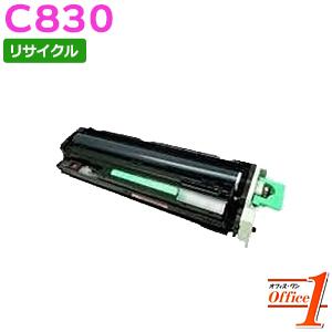 【現物再生品】リコー用 SP ドラムユニット カラー C830 マゼンタ リサイクルドラムカートリッジ