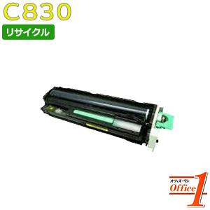 【現物再生品】リコー用 SP ドラムユニット カラー C830 イエロー リサイクルドラムカートリッジ