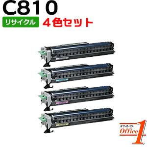 【即納品】【4色セット】リコー用 SP 感光体ドラムユニット C810 ブラック シアン マゼンタ イエロー リサイクルドラムカートリッジ