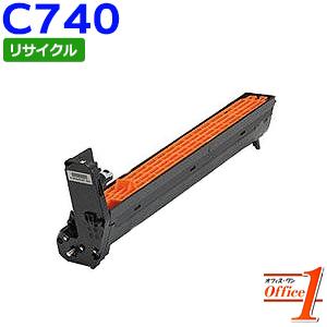 【即納品】リコー用 SP ドラムユニット カラー シアン C740 リサイクルドラムカートリッジ 【沖縄・離島 お届け不可】