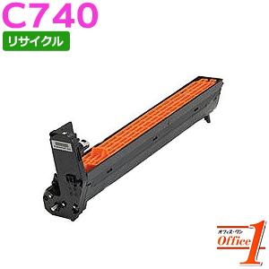 【即納品】リコー用 SP ドラムユニット カラー マゼンタ C740 リサイクルドラムカートリッジ 【沖縄・離島 お届け不可】