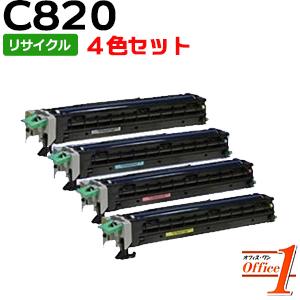 【即納品】【4色セット】リコー用 SP 感光体 ドラムユニット ブラック カラー C820 リサイクルドラムカートリッジ 【沖縄・離島 お届け不可】