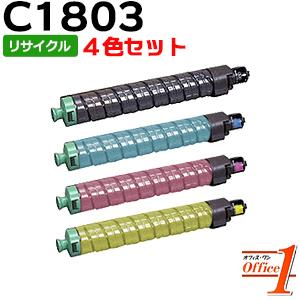 【即納品】【4色セット】リコー用 MP トナーキット C1803 ブラック シアン マゼンタ イエロー リサイクルトナーカートリッジ