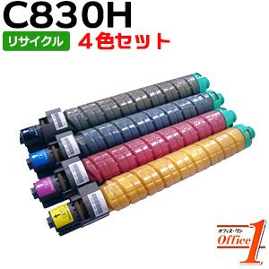 【即納品】【4色セット】リコー用 SP トナー C830H ブラック シアン マゼンタ イエロー リサイクルトナーカートリッジ